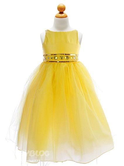 Желтое Нарядное Платье Для Девочки Купить