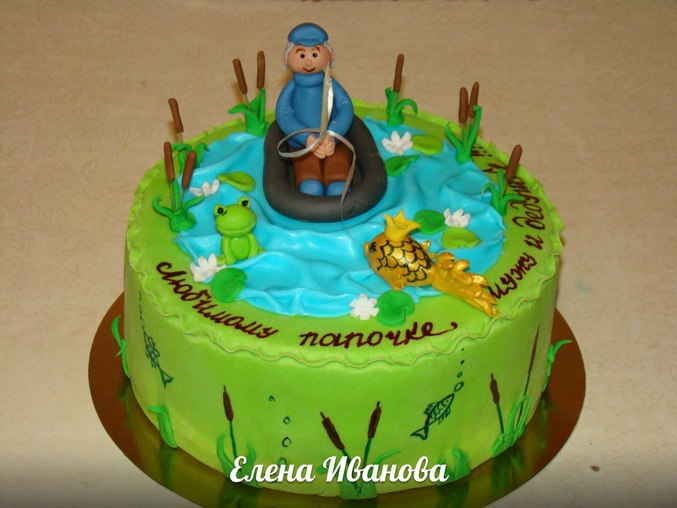 мужик на рыбалке торт