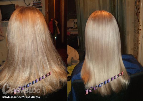 Аминокислотное выпрямление волос отзывы