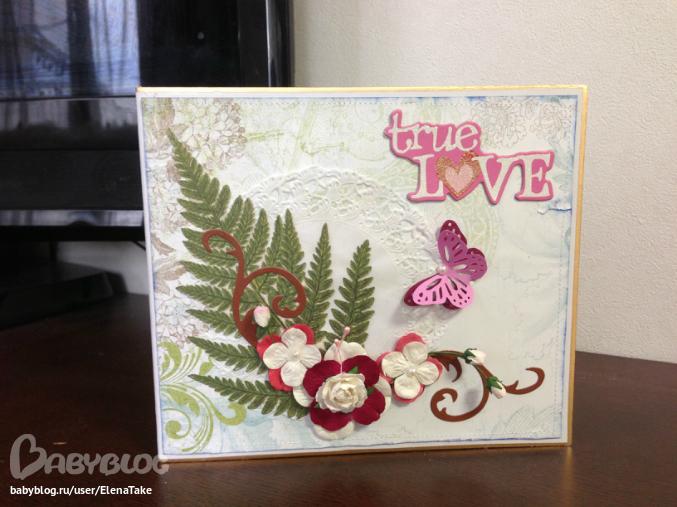 9 лет со дня знакомства поздравления мужу