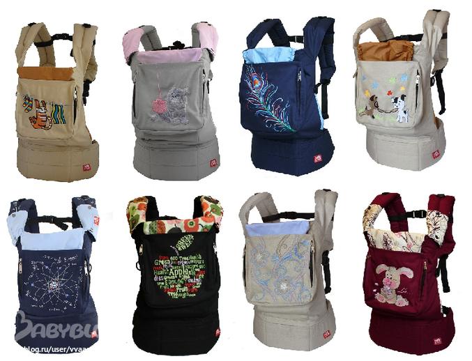Мб дизайн рюкзак рюкзак белорусский