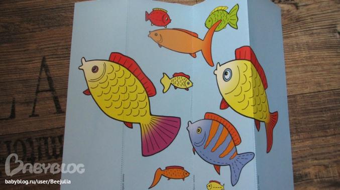 знакомство с цифрой в детском саду
