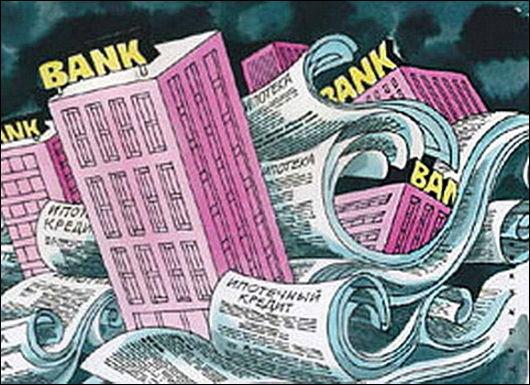 Список банков лишенных лицензии в 2018 году ЦБ отзывает