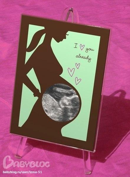 Картинка беременной для скрапбукинга