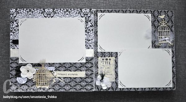Скрапбукинг черно белый альбом