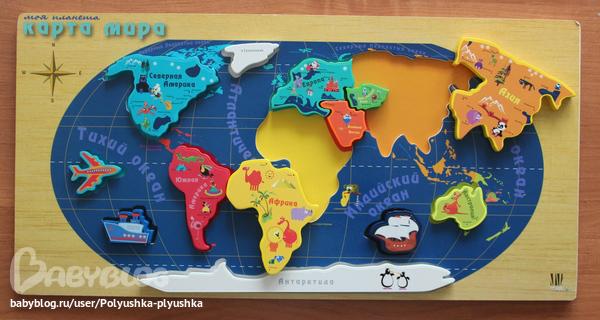 Это называется детская карта по странам и народам