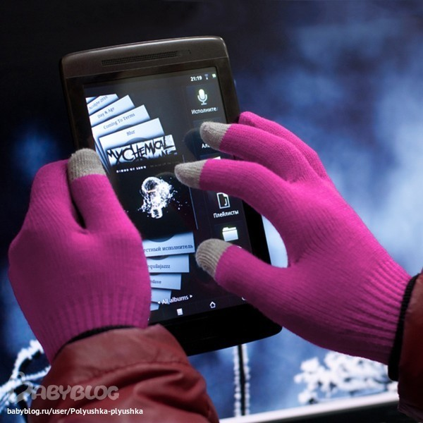 Красная перчатка 8