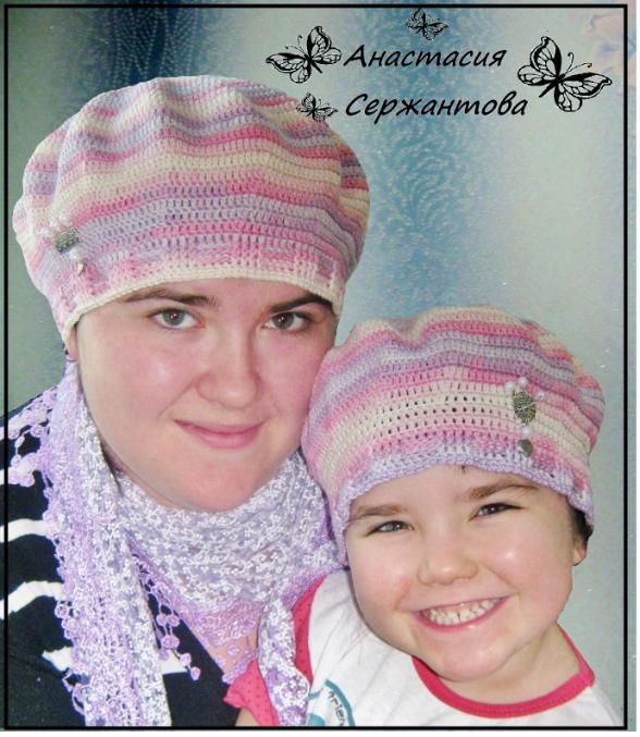 Вязание для мамы крючком 92