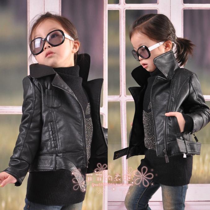 Купить Кожаные Куртки Для Детей
