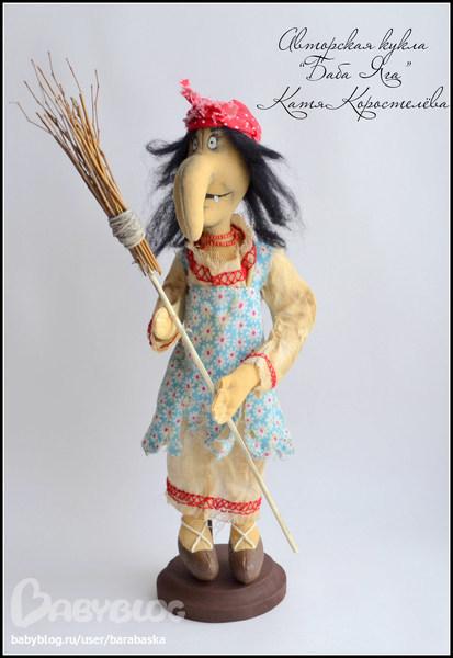 Сшить куклу баба яга своими руками