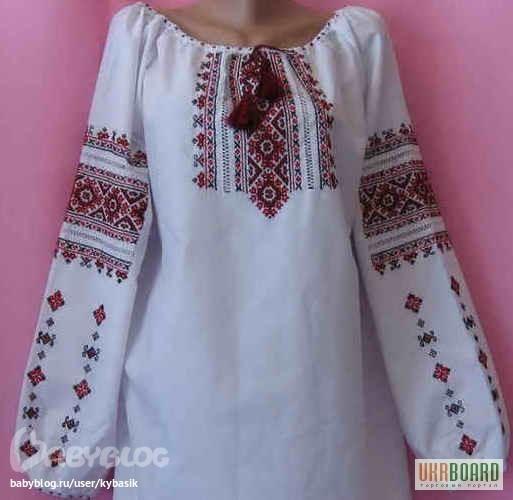 Вышиванки, сорочки, блузы с