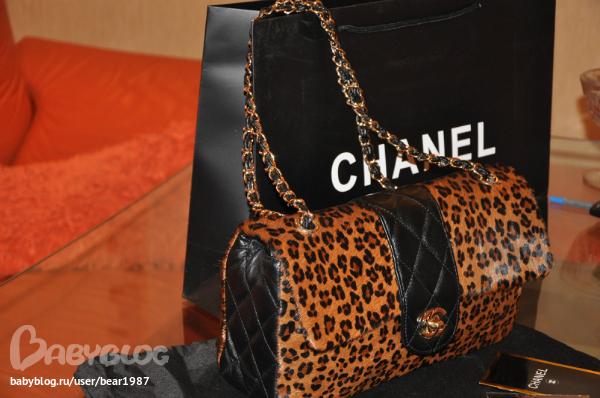 Chanel - Brendov Shop