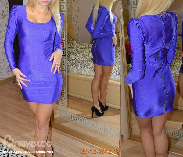 Женская одежда из европы с доставкой