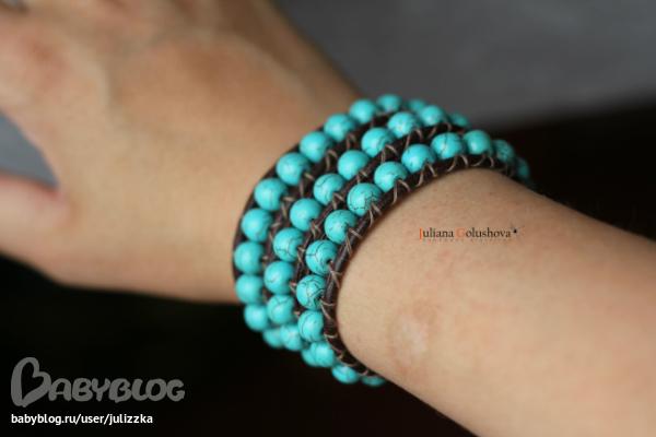 Каменный браслет своими руками