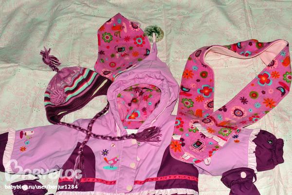 детская зимняя верхняя одежда в караганде