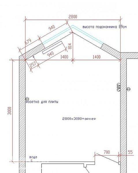 Дизайн кухни п44т с треугольным эркером.