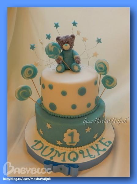 Торт на годовасие