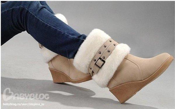 Модная обувь с доставкой по всей россии