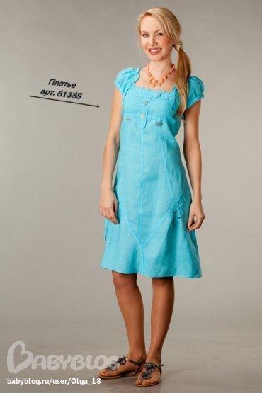 Купить Платье Из Крапивы