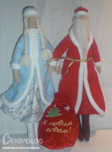 Тильды дед мороз своими руками - Выкройки воротников. - уроки кройки и шитья