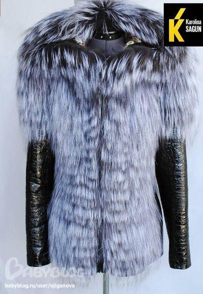 Где Купить Меховую Куртку Из Чернобурки