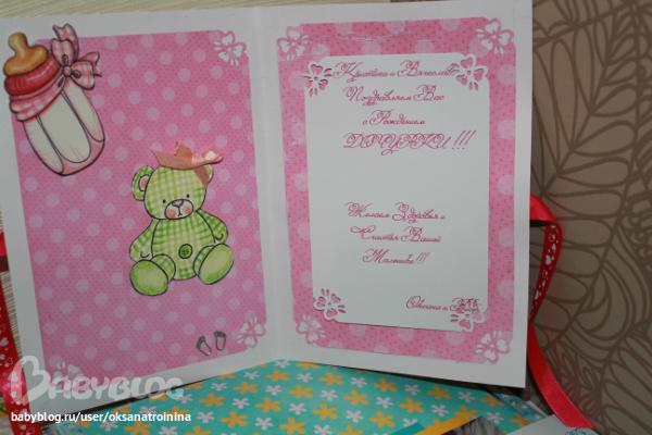 Открытки с днём рождения для дочери 14 лет скрапбукинг 74