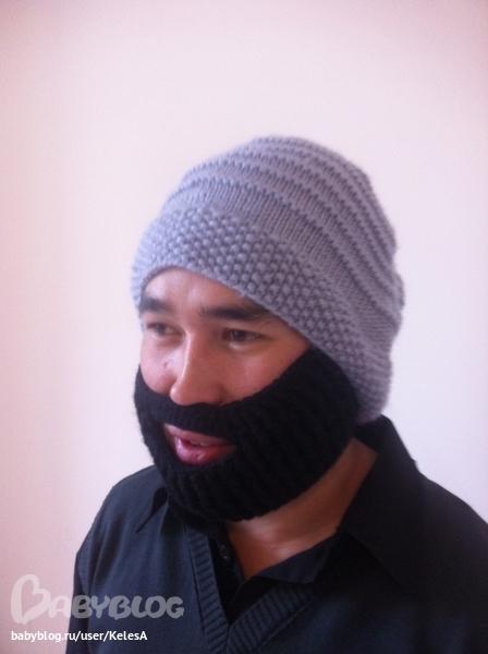Борода отстегивается (на