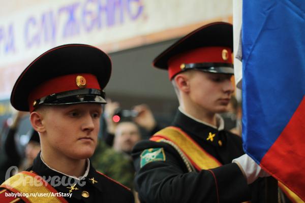 Поздравление к посвящению в кадеты