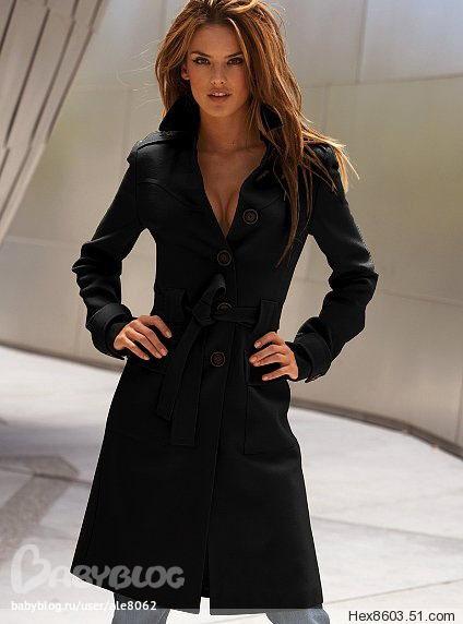 Элитная Верхняя Одежда Для Женщин
