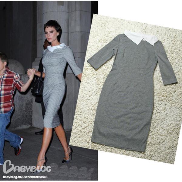 Одежда Виктории Бекхэм Интернет Магазин