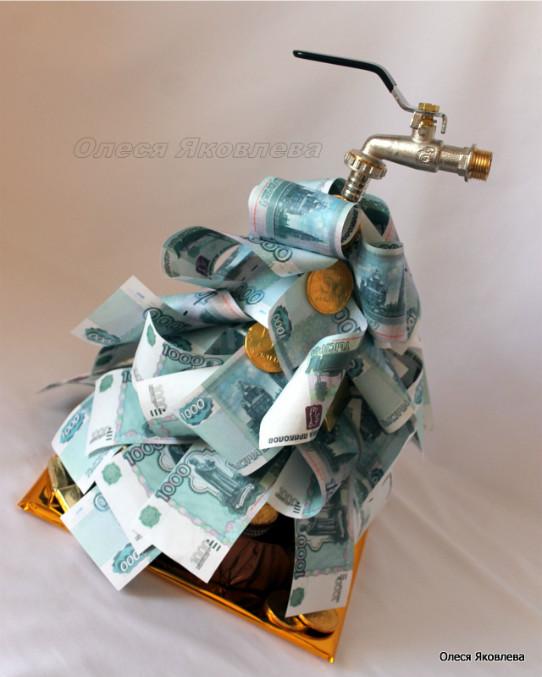 Подарок мужчине из денег фото
