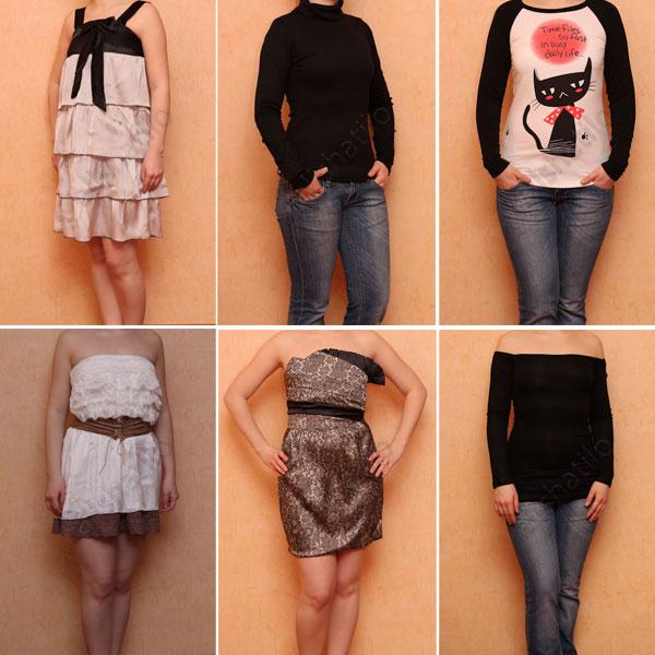 Дешевая Одежда Наложенным Платежом