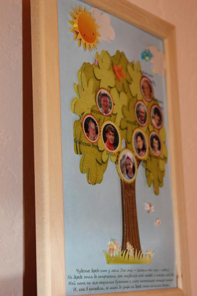 Древо своими руками в детский сад 62