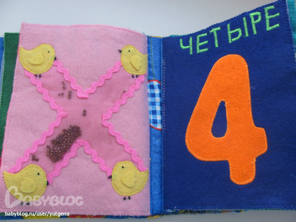 Книжки малышки про цифры своими руками
