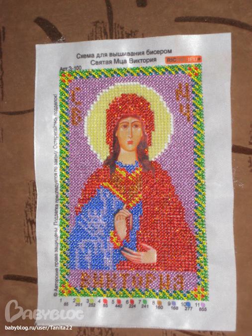 Вышивка иконы святой виктории