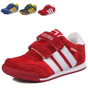 Интернет Магазин Обуви Для Подростков