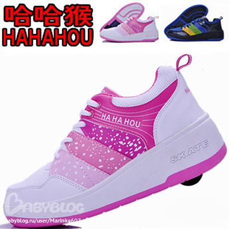 фото кроссовки на колесиках