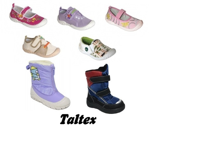 Сайты Обуви С Бесплатной Доставкой