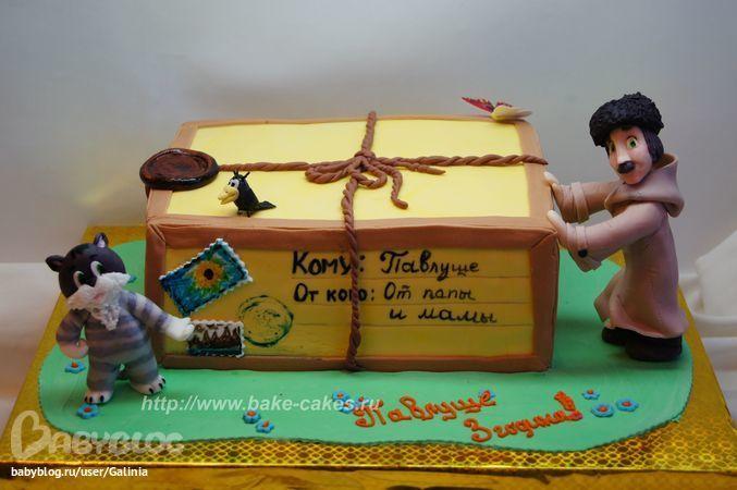 Фото тортов простоквашино