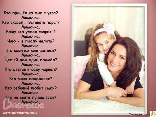 Стих моя дочка лучшая на свете