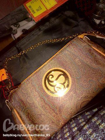 c42bdac43684 Девушка продает сумочку Etro якобы оригинал и куплена она в Италии, меня  низкая цена насторожила 4 тыс. руб. Сумок этой марки у меня не было, ...