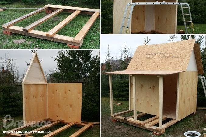 Как построить детский домик для дачи своими руками