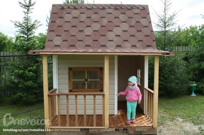 Домик для дачи для дома - 8d1