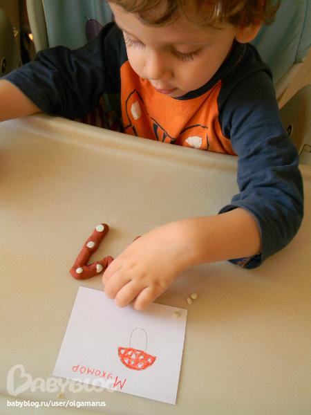 Как сделать мухомор из картона фото 434