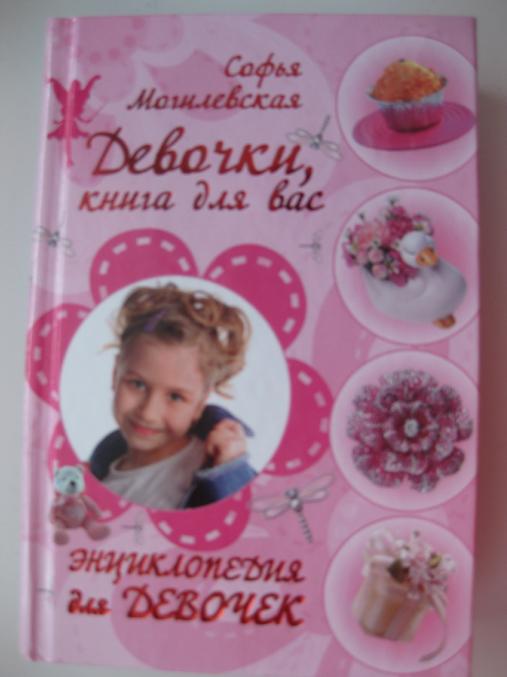 Голая Лариса Удовиченко Голые знаменитости