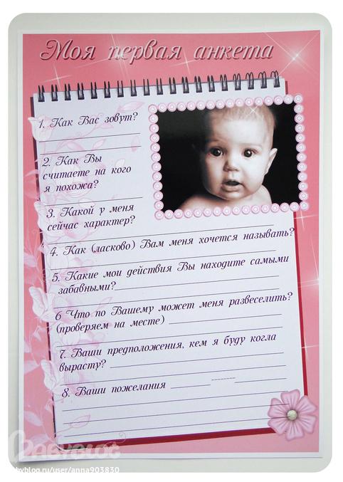 Стихи асадова с днем рождения женщине