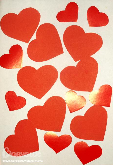 Как сделать маленькие сердечки