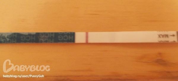 Фото теста с йодом на беременность отрицательный