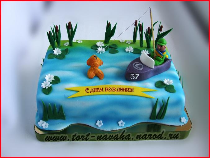 торт к дню рождения мужчине рыбаку фото