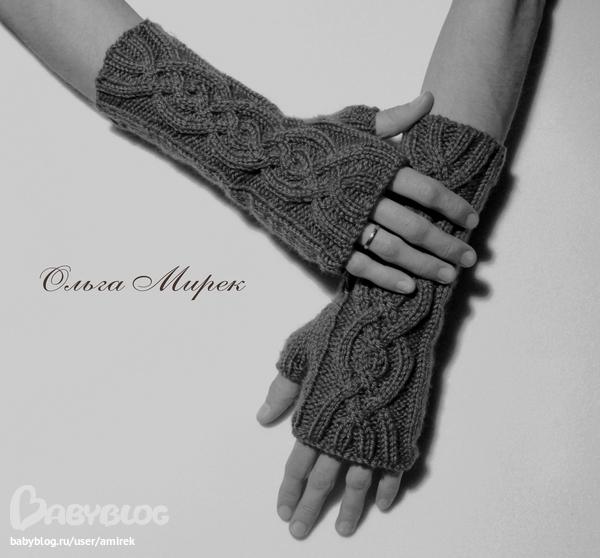 Вязания гетр на руки